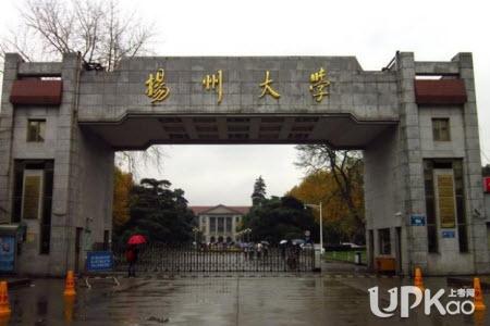 扬州大学哪些专业比较好 扬州大学专业排名情况
