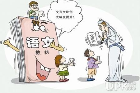 高考做文言文阅读题有哪些方法和技巧
