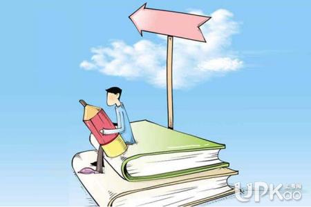 中国史考研 中国考研最难的4所大学是哪几所 考研什么时候开始准备比较好