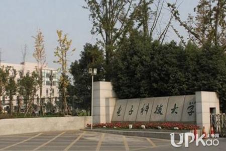 [西安电子科技大学是985吗]电子科技大学是985吗 电子科技大学的优势学科有哪些