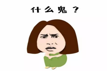 住日本民宿留下垃圾是怎么样|住日本民宿留下垃圾是怎么回事 日本名宿的房东是日本人吗
