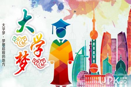 河南省的协会_河南省的农民工可以上大学吗 河南省2019农民工上大学有什么政策