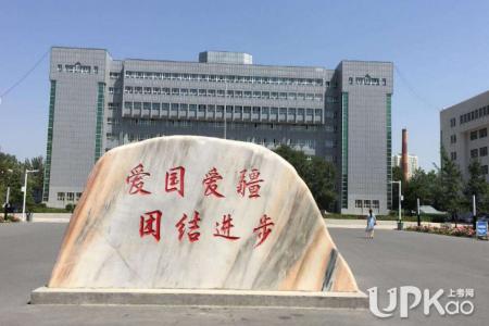西藏大学和新疆大学哪个更适合理科生