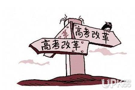 湖北省新高考模式下高一生应该如何选科