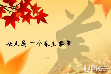 高三生在国庆节期间的饮食要注意哪些问题