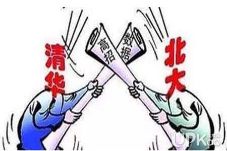 清华北大为什么会争抢生源 高考生如何在清华和北大做选择