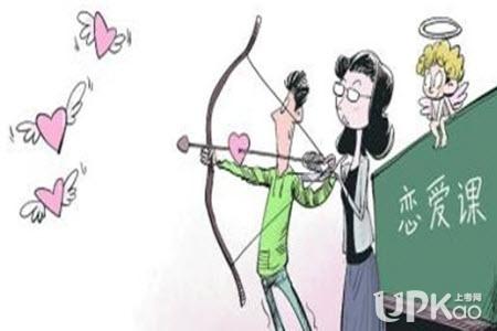 中北大学信息商务学院|中北大学开设选修课教学生谈恋爱是真的吗