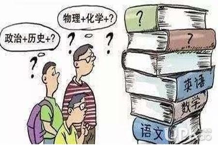 武汉市哪些高中已经开始新高考选科了 武汉市高中的新高考选科组合是怎样的