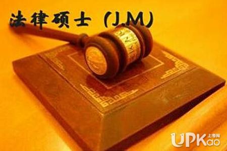 [2019法律硕士非法学真题]2019法律硕士考试准考证打印入口 2019法律硕士考试准考证打印时间是什么时候