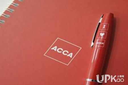 [acca考试时间2019]2019年12月acca成绩出来了是真的吗 acca成绩查询入口(官网)