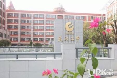 武汉市第二中学2019高考成绩怎么样 武汉市第二中学签约情况如何