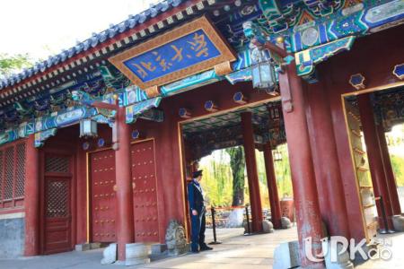 北京大学三位一体招生简章2019_北京大学2019年自主招生简章附报名流程