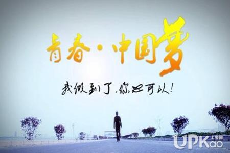 2019年福州高考一模作文及优秀范文:青春