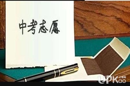 2019年上海市高中学校提前招生录取志愿填报www.shmeea.edu.cn