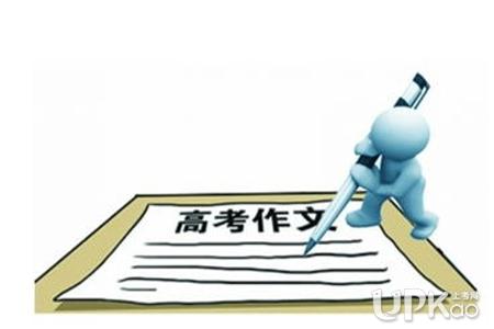 2019高考作文预测:改革开放四十周年