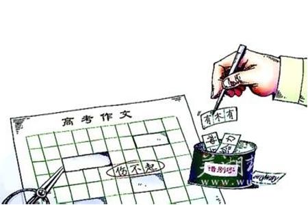 2019高考作文预测:建国七十周年