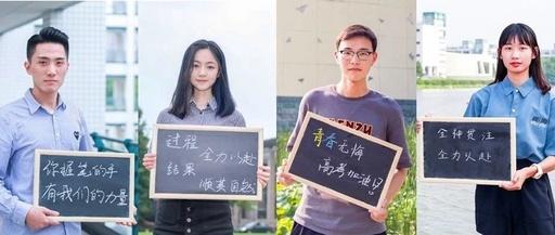 浙江大学是211还是985大学 2019年浙江985211大学名单