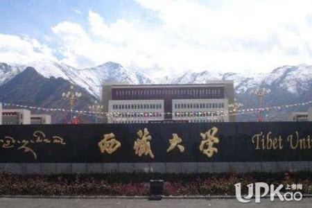 西藏大学有哪些专业 西藏大学的优势专业有哪些