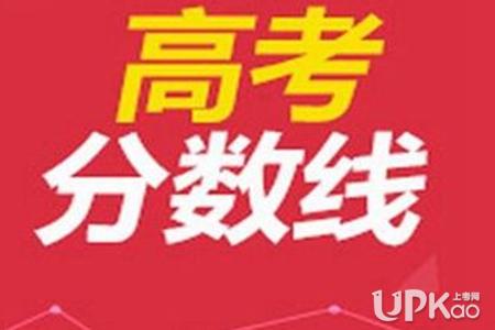 2019年西藏高考分数线已公布:少数民族重本理325文350