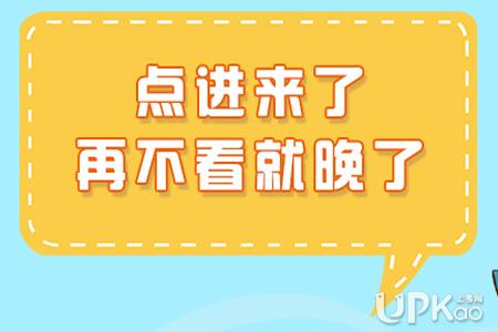 2019广西高校招生专项计划征集志愿计划缺额信息查询入口http://www.gxeea.cn