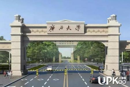 2019广西大学最低投档分数线是多少 广西大学录取分数线2019