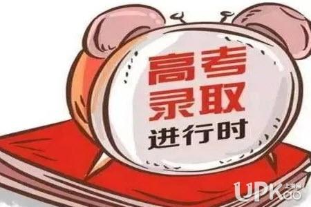 山西省2019高考志愿第一批本科A类院校投档线(理工类)