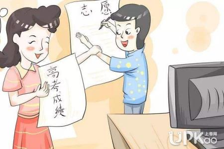 2019年浙江普通高校招生普通类平行(一段)投档分数线公布(最新)