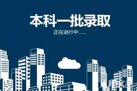 湖南省2019年普通高校招生本科一批平行一志愿投档分数线公布(最新官方)