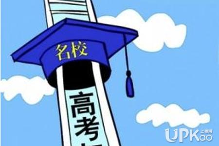 2019清华北大在山东的招生投档分数线是多少(最新)