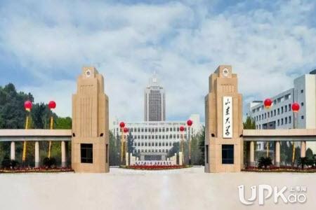 山东大学2019年高考在本省录取人数是多少(投档分数线)