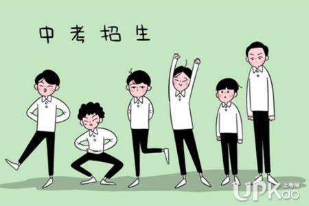 2019南阳中招第一批次征集志愿学校投档分数线公布(官方最新)
