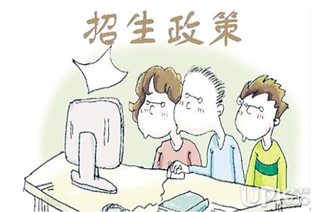 2019湖南本科一批征集志愿投档分数线公布(最新官方)