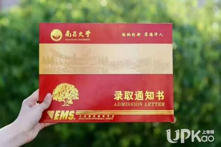 南昌大学2019江西省一本投档分数线是多少(最新)