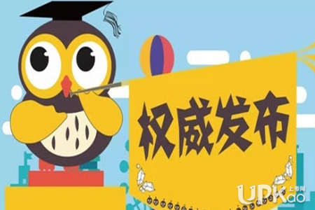 2019陕西省本科二批征集志愿投档分数线公布(最新官方)