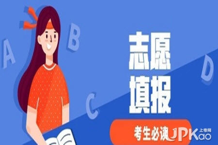 www.ganseea.cn甘肃省2019年高考第二批次志愿填报