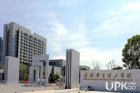 武汉华夏理工学院2019级大一新生缴费内容有哪些