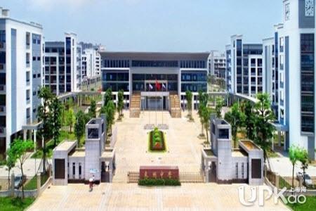 惠州中学2019级高一新生入学报到及军训安排