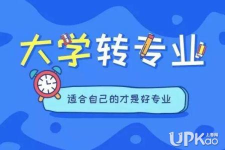 广州民航职业技术学院新生可以转专业吗 转专业的要求是什么