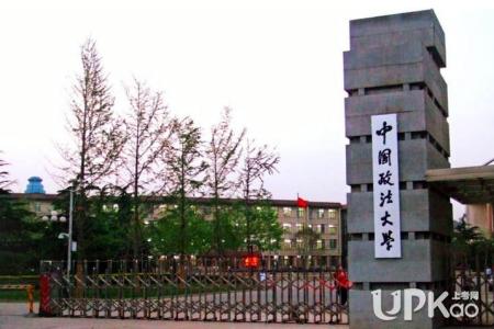 北京西站到中国政法大学的路线是怎样的2019中国政法大学地铁路线