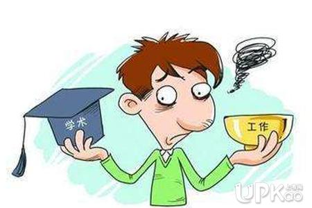 考研往届生无工作不想回户籍所在地考试可以自己选择报考点考试吗