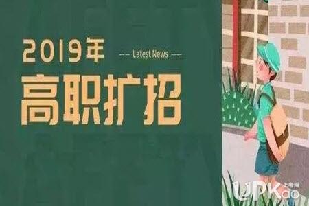 湖南省2019年高职扩招退役军人|湖南省2019年高职扩招专项考试内容有哪些