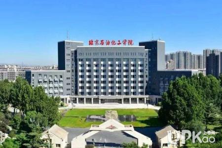[2019北京石油化工学院开学时间]2019北京石油化工学院开学时间 2019北京石油化工学院新生报到流程