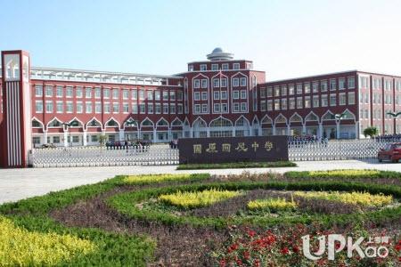 固原市回民中学2019级新生入学报到流程(初一和高一)