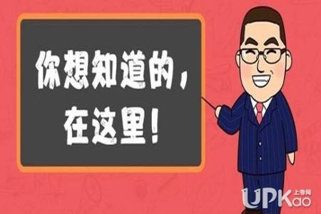 2019年江苏省成人高考的考试时间安排是怎样