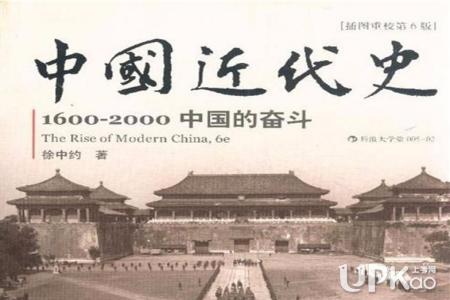为什么我们将鸦片战争作为中国近代史的开端(考研政治近代史)