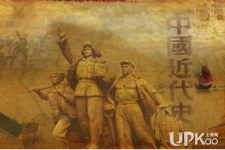 我们应该如何看待中国各阶级对国家出路的早期探索得出什么样的结论