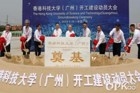 香港科技大学广州校区什么时候开始招生 香港科技大学广州校区选址在哪里