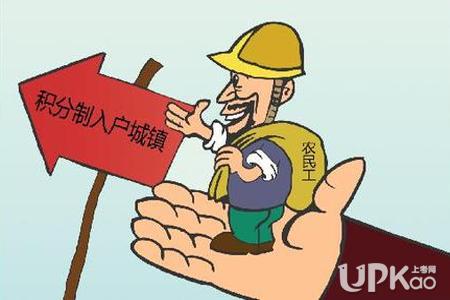 2019广州积分入户申报流程 2019广州积分入户申报时间