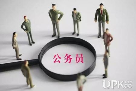 http://hrss.xizang.gov.cn西藏直属机关事业单位公开遴选公务员2019