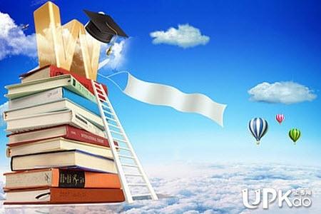 合肥市教育考试院报考点2020年研究生招考公告